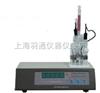 YT-11133C自动微量水分测定仪
