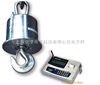 OCS武漢無線電子吊秤,OCS-YJ-10噸耐高溫電子吊磅秤