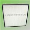 XH空气过滤器制作及安装公司