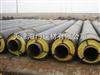 聚氨酯预制直埋保温管厂家天津直埋保温管价格
