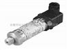 德国HYDAC压力传感器¥贺德克