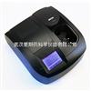美国哈希HACH DR5000紫外可见分光光度计