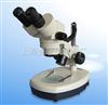PXS-1030VI体视显微镜 PXS-1030VI 上海光学仪器一厂
