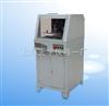 QG-5金相试样切割机 QG-5上海光学仪器一厂