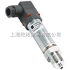 PMP131系列E+H压力测量变送器,E+H压力变频器