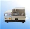 SYJ-200精密切割机 SYJ-200 上海光学仪器一厂