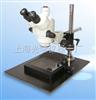 XYH-06高清晰度体视显微镜 XYH-06 上海光学仪器一厂
