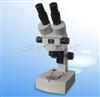 XTZ-D体视显微镜| XTZ-D 上海光学仪器一厂