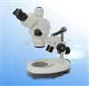 XYH-3A高清晰体视显微镜 XYH-3A 上海光学仪器一厂