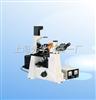 XSP-63XD倒置荧光显微镜 XSP-63XD 上海光学仪器一厂
