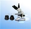 BM-44X.9F暗视场显微镜 BM-44X.9F 上海光学仪器一厂