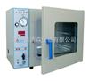 DZF-6020MBE实验室真空干燥箱