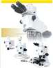 AZ100Nikon 尼康AZ100多功能变焦显微镜
