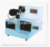 FZ11-YG364纖維熱收縮儀