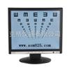 M116295电脑视力检查仪价格