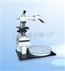 CYG-055C纤维测量投影仪 CYG-055C 上海光学仪器一厂