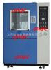 JYC-500防尘试验箱