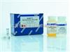 HY23447E牛葡萄糖磷酸脱氢酶,牛葡萄糖磷酸脱氢酶(G6PD)ELISA试剂盒