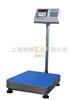 TCS防水精密电子台秤|带打印电子秤