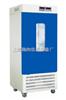 SPX-250生化培养箱(液晶屏幕控制器)