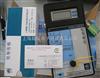 DDB-6200上海雷磁電導率儀