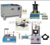 ISO沥青试验仪器制造商【沥青试验仪器报价单】