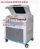 HD-F2600HD-F2600全自动生化分析仪