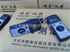 JT-C50精泰牌JT-C50墙体水分测定仪 墙体水份测定仪,水分测试仪,水分分析仪,水分仪