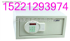 宾馆客房电子保险箱¥鹰潭宾馆客房电子保险箱¥景德镇宾馆客房电子保险箱