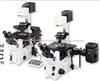 olympus 奥林巴斯IX71倒置荧光显微镜