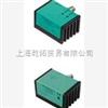 NBN4-12GM40-E2-V1德国倍加福电容式接近开关/P+F电容式接近开关销售