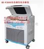 HD-F2600 plusHD-F2600 plus全自动生化分析仪