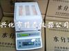 JT-100塑胶颗粒水分快速仪 塑胶颗粒水分测定仪 精泰牌,卤素水份仪,水分仪