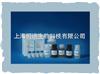 HY23462E牛α1酸性糖蛋白,牛α1酸性糖蛋白(α1-AGP)ELISA试剂盒
