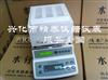 JT-100实验室检测仪器 卤素水分测定仪 塑胶水分检测仪,水份仪