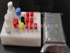 HY23479E犬白细胞分化抗原,犬白细胞分化抗原6(CD6)ELISA试剂盒