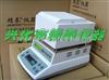 JT-100PP水分测定仪 PAP水分分析仪 塑胶水分测试仪,水分检测仪