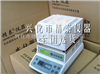 JT-120PVC塑胶水分仪 PEC塑胶水分仪 水分测定仪专家,水分检测仪,水分分析仪,水分测量仪