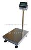 电子称价格电子计数秤600公斤全不锈钢电子台秤价格