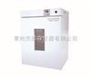 DNP-9270BS隔水式恒温培养箱