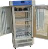 GPX-250GPX系列光照培养箱
