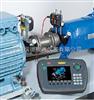 Easy-Laser E530E530激光对中仪 瑞典产  晋城 银川 西安 济南 北京 邯郸