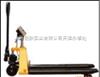 YCS静安区不锈钢标准叉车秤,YCS-YJ-1吨带称的液压叉车