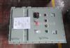 BQXR51一控二防爆软起动器IIB、IP65
