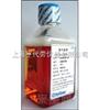 CAS:3081-61-6N-乙基-L-谷氨酰胺