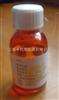 CAS:68858-20-8芴甲氧羰基-L-缬氨酸