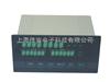 KM06重量变送器