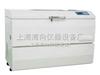 HX-111B大容量恒温摇床