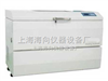 HX-211B上海大容量恒温摇床