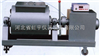 HJW30/60型强制式单卧轴混凝土搅拌机